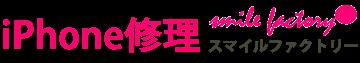 iPhone修理沖縄店 スマイルファクトリー