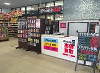 宜野湾ドン・キホーテ店 外観写真