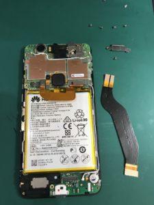 フレックスケーブルを外してバッテリーを換えます