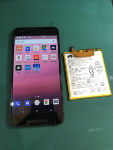 Nexus6Pのバッテリー交換完了です!