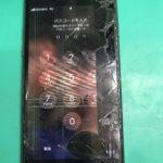 割れと表示不良のiPhone8