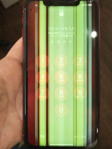 液漏れと表示不良のiPhoneXR